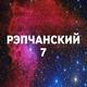 Максим - Love You