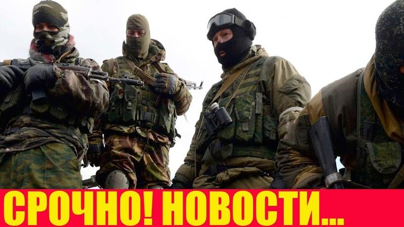 В Азербайжане Паника В Карабахе Появились Бойцы Российской ЧВК Вагнер …
