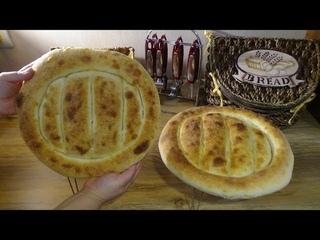Армянский традиционный хлеб Матнакаш