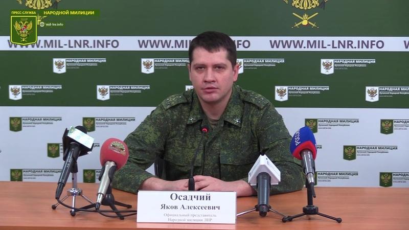 Свинарчук раскрыл правду о положении боевиков ВСУ на Донбассе СБУ проводит спецоперацию