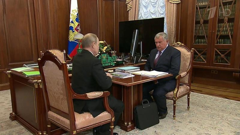 Владимир Путин встретился с главой Роснефти Игорем Сечиным.