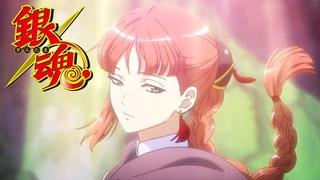 Gintama - Opening 18   Kagerou