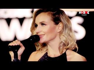Полина Гагарина — Небо в глазах (Новое Радио Awards 2021)