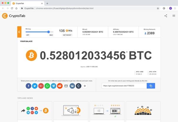 secure btc ads pro login