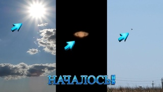 Птицы зависают в небе и НЛО появляются в облаках!