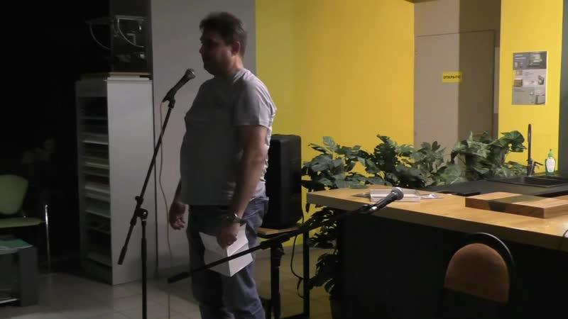 Генрих Траумер, Ты для меня - Софи Лорен