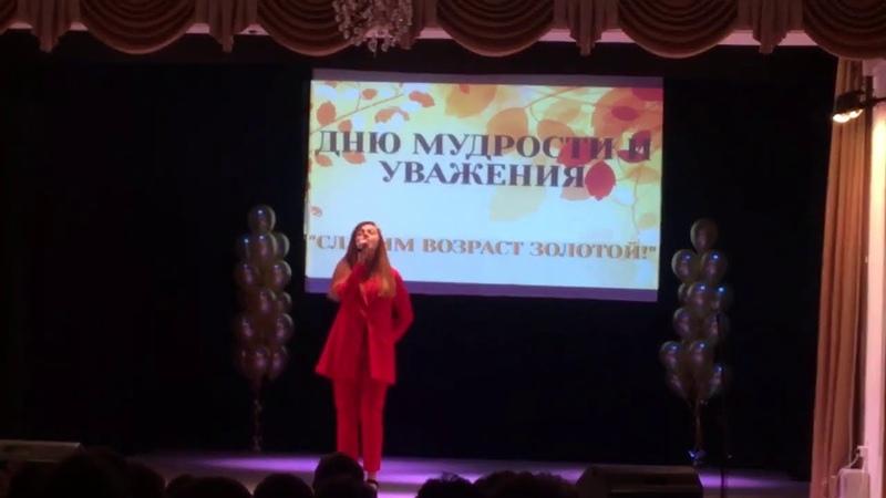 Полина Найденова - Лети