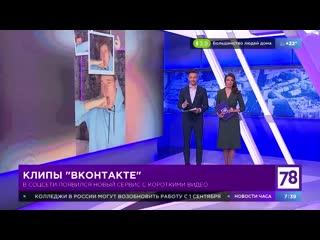 """Полезное утро. Клипы """"ВКонтакте"""""""