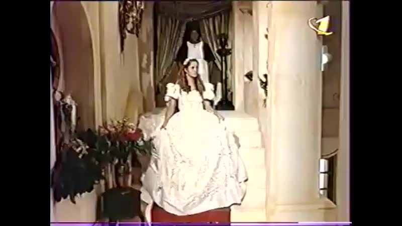 Девушка по имени судьба Grecia Colmenares