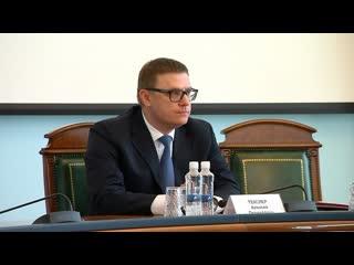 Брифинг Алексея Текслера по ситуации с коронавирусом 20 апреля