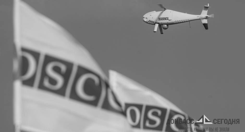 ОБСЕ потеряли беспилотник под Горловкой в расположении ВСУ