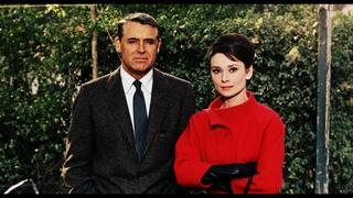 Шарада 1963 Full HD 1080p / Детектив / Одри Хепберн