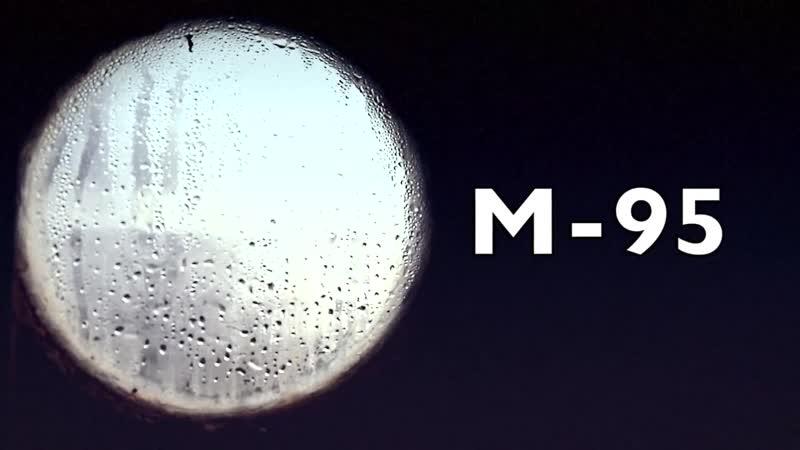 Майская поисковая экспедиция нашей команды _ Search discovery expedition to M-