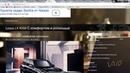 WMRFast com - реклама и заработок без вложений обзор и регистрация