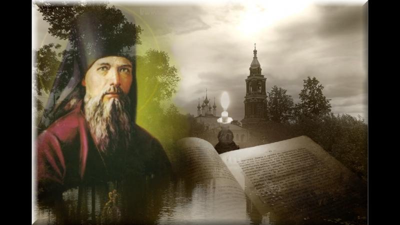 Болезни попущены нам Всеблагим Господом - Святитель Феофан Затворник