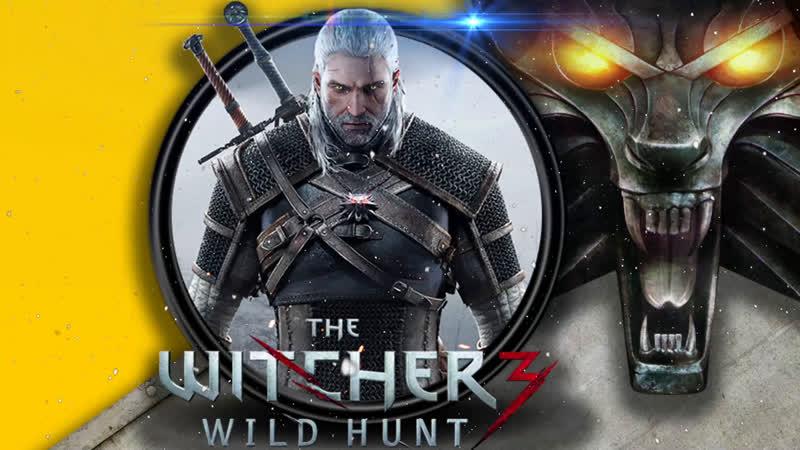 The Witcher 3: Wild Hunt   Ведьмак 3: Дикая Охота   Эпизод 13