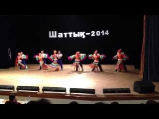 Бомонд, Шаттык-2014, Астана, Дворец школьников, Бразильский карнавал