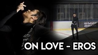Yuri!!! On Ice - In Regards to Love : Eros Live   Comic Fiesta's Anime on Ice Festival