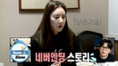 Dambi's Mom Went Back to Talking About Marriage Home Alone Ep 328