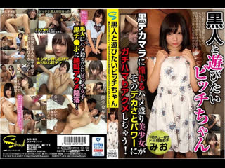 Ichijou Mio [SNKH-001]{Порно Хентай Hentai Javseex  Porno Brazzers Black Actor, Mini School Uniform Аниме Anime}