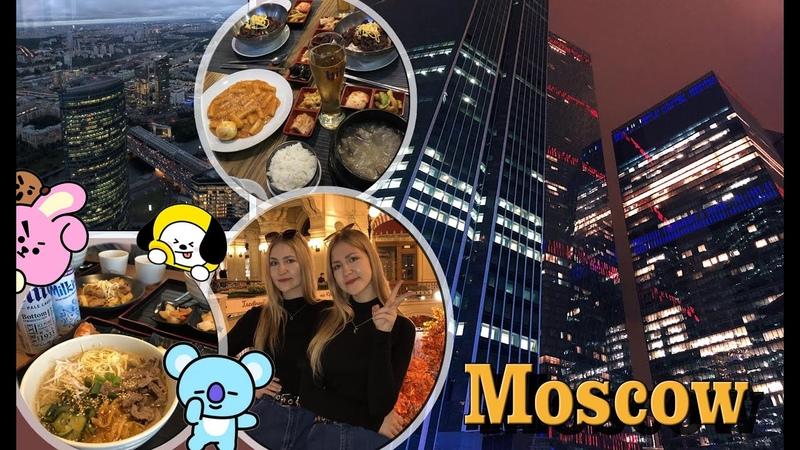 VLOG Moscow City Смотровая площадка Башня Федерации PANORAMA 360 Гум