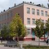 Школа № 2 (Бердянск), официальная группа
