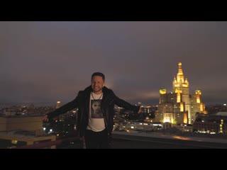 Brandon Stone (Брендон Стоун) - За Любовь (Премьера клипа, 2020)