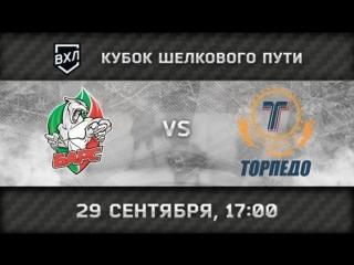 Барс Казань   Торпедо Усть-Каменогорск 17:00