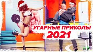 🤣 Дизель Шоу 2021 - УГАРНЫЙ ЯНВАРЬ - лучшие приколы 2021 | ЮМОР ICTV