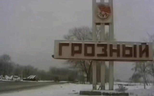 Chechen war two years 04 08 18 04 08 20 · coub коуб