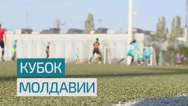 Футбол женский Кто сделал первый шаг к полуфиналу Кубка