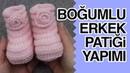 Örgü ile kolayca Boğumlu Bebek Patiği Yapımı - Örgü Modelleri