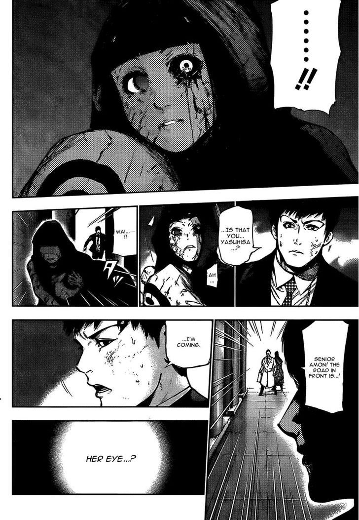 Tokyo Ghoul, Vol.11 Chapter 105 Inner Struggle, image #15