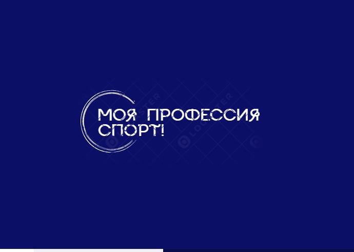 """Афиша Новосибирск семинар """"Спортивные травмы"""""""