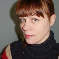 Светлана Андрусенко