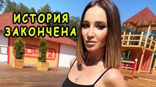 Ольга Бузова отказалась вести Дом 2.  Новый Дом 2.  Дом 2 Новая Любовь.