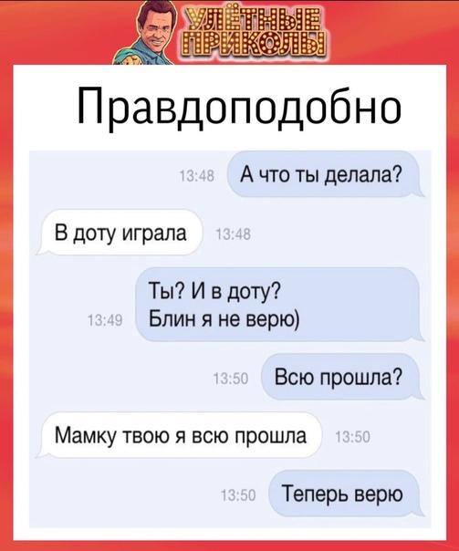 Анекдот Теперь