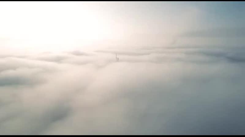 Может быть когда нибудь туман и рассеется
