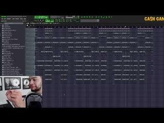 CashMoneyAp Making Beats Live!