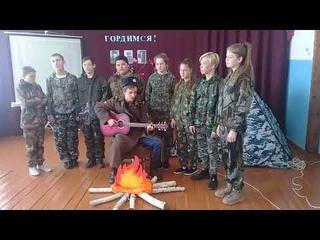 Музыкальный фестиваль патриотической песни. 8 класс