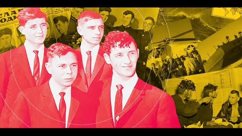 Зиганшин и Ко...49 дней в дрейфе,Евгений Лощилов ,шутка-юмора,своя версия