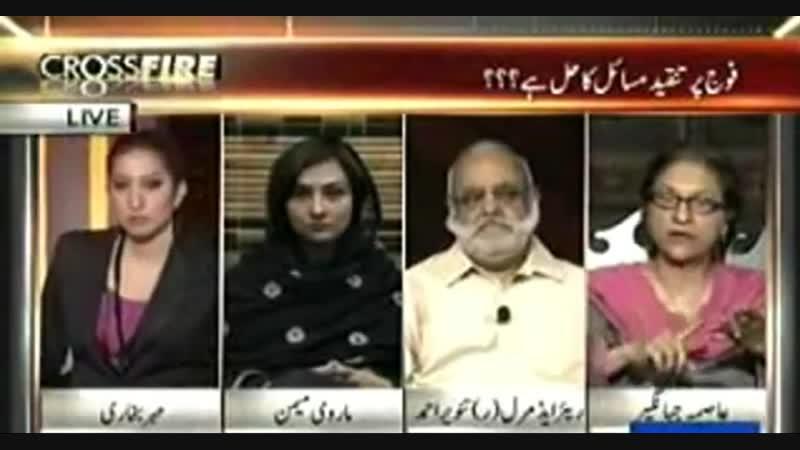 Duffer Generals of Pakistan army says asma Jahangir It's not just Asma everybody calls them DUFFERS