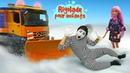 Barbie et la mime jouent aux boules de neige Vidéo drôle d'hiver