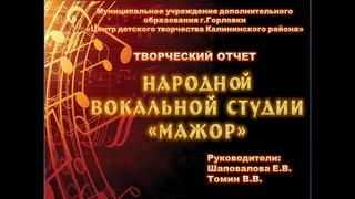 """Промо-ролик к защите НВС """"Мажор"""""""