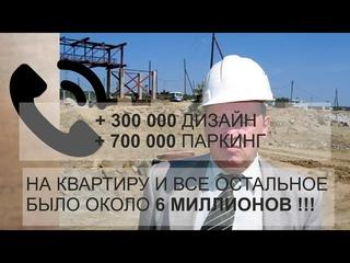 История Большой Взятки и Дворцов, сотрудника Росатома, на федеральном уровне
