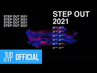 """[210101] Stray Kids » """"STEP OUT 2021"""""""