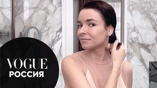 Vogue: Ирена Понарошку показывает макияж
