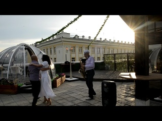 Вальс Бостон, Романтический Саксофон