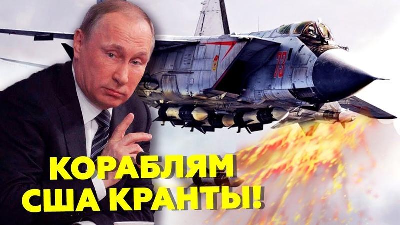 Тактика Путина сработала У русских большие планы на этот истребитель