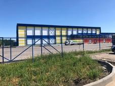 Завод по обработке овощей, грибов и ягод готовят к пуску в Липецкой области